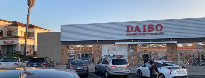 Daiso is one of San Diego暮らし.