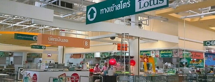 Tesco Lotus is one of Koh Samui places.