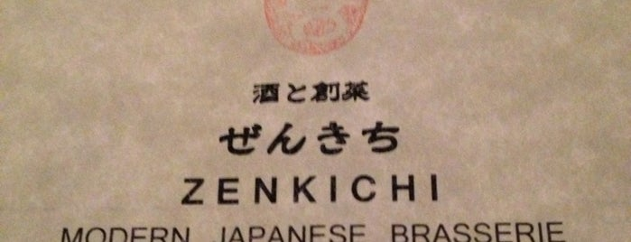 Zenkichi is one of Brooklyn.