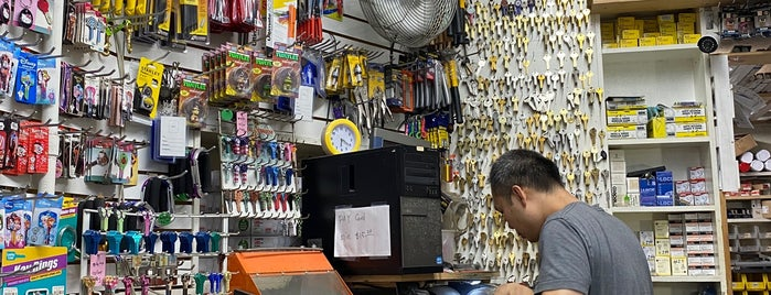 Bayard's Hardware is one of Chinatown/LES/Downtown.