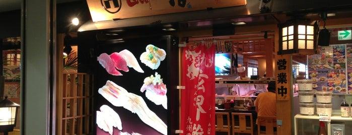 回し寿司 活美登利 is one of Manger à Tokyo.