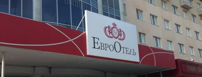 ЕвроОтель is one of Posti che sono piaciuti a Olga.