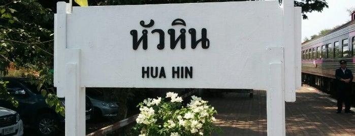 สถานีรถไฟหัวหิน (Hua Hin) SRT4118 is one of On the Hua Hin.