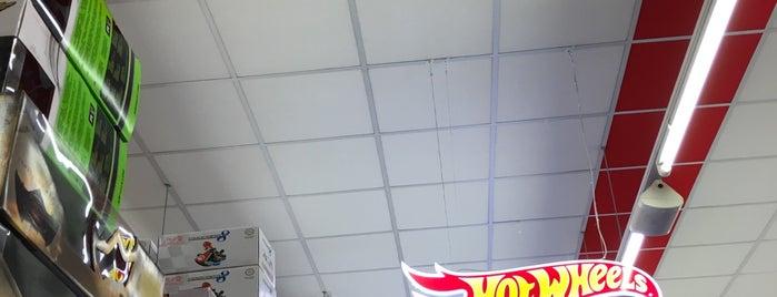 Toys Center is one of Posti che sono piaciuti a Roberto.