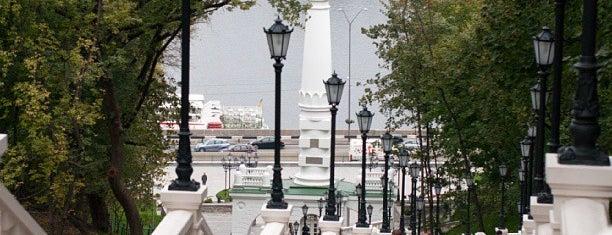 Лестница Магдебурскому праву is one of Kiev.