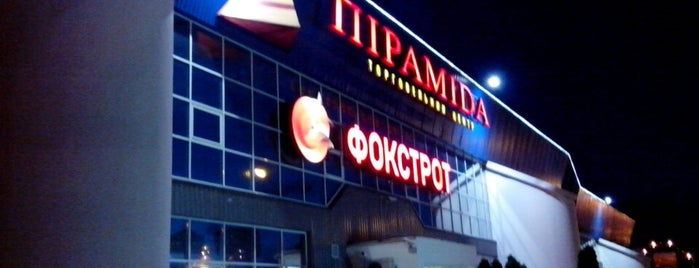 ТЦ «Піраміда» / Piramida Mall is one of Posti che sono piaciuti a Svetlana.