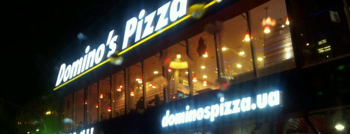 Domino's Pizza is one of Posti che sono piaciuti a Illia.