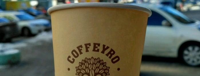 Espresso Point is one of fresh-roasted-coffee-kyiv.