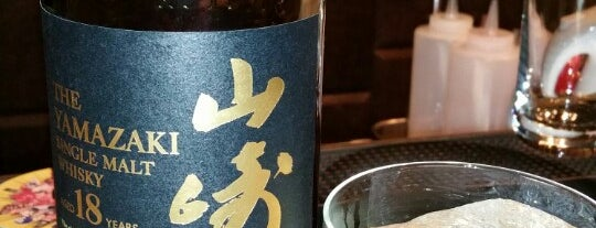 Izy Fook is one of Micheenli Guide: Izakaya trail in Singapore.