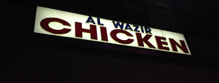 Al Wazir Chicken is one of Lieux sauvegardés par Justin.