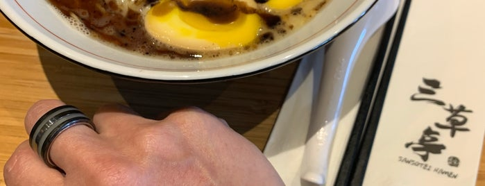 Sansotei Ramen 三草亭 is one of Food.