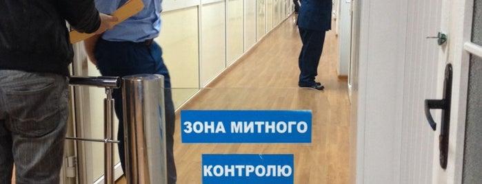 """Київська міська митниця, м/п """"Західний"""" is one of Locais curtidos por Igor."""