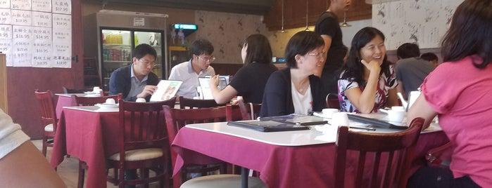 Chef Zhao Bistro is one of Locais curtidos por Xin.