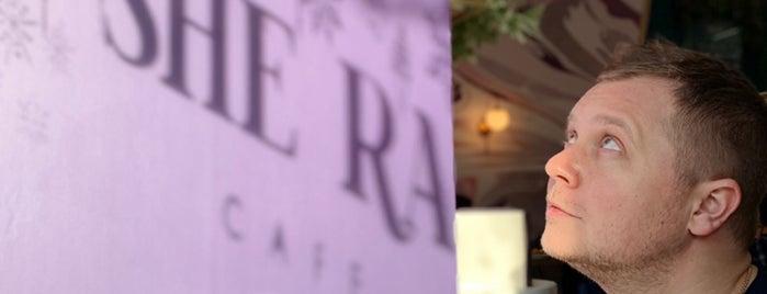 She Ra Cafe is one of Клуб Завтрак.
