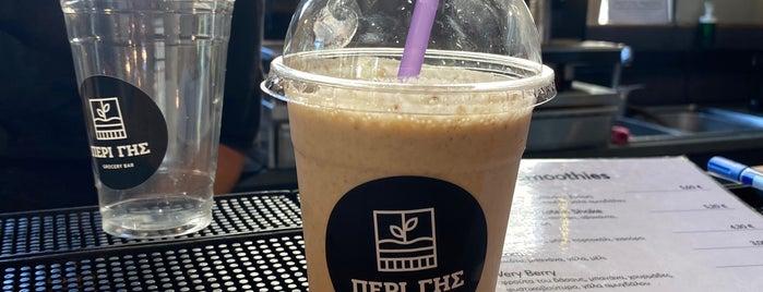 Περί Γης is one of Coffee Juice & Brunch Athens.