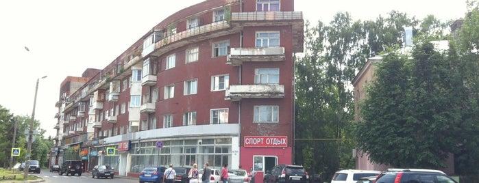 Дом Корабль is one of Russia10.