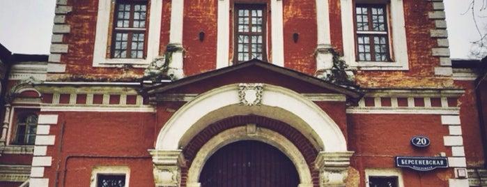 Палаты Аверкия Кириллова is one of 100 примечательных зданий Москвы.