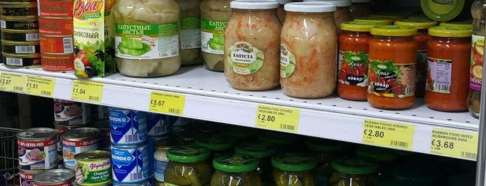 Trolees Supermarket is one of VISITAR Malta.