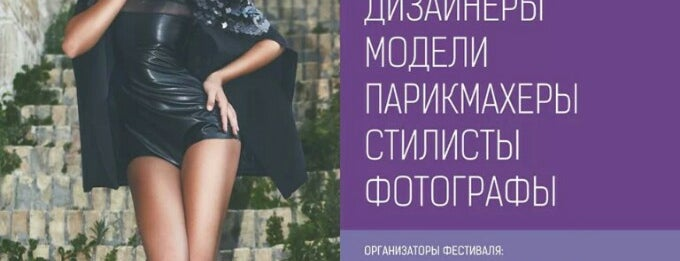 "Showroom&Atelier ""Modenas"" is one of Maksim: сохраненные места."