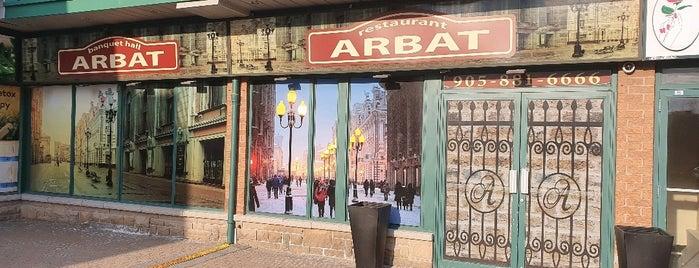 Arbat Restaurant is one of Post cv dine in.