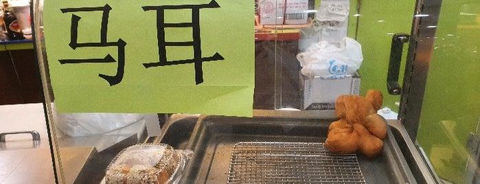 老福州 is one of WH.