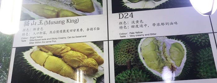 Deluxe SG Trading Durians is one of Hole-in-the-Wall finds by ian thomtori.