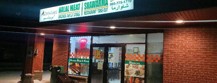 Abrisham Shawarma, Halal Meat and Grocery is one of To do.