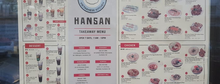 Hansan Vietnamese Restaurant | 漢山越南餐館 is one of Restaurants.