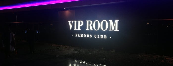 Vip Room Dubai is one of Dubai Nightlife.