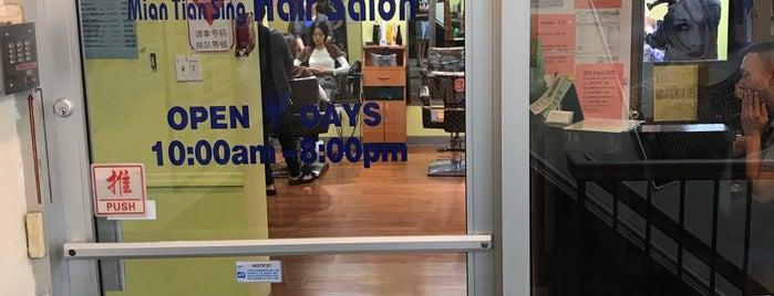 Mian Tian Sing Hair Salon is one of Locais curtidos por Douglas.