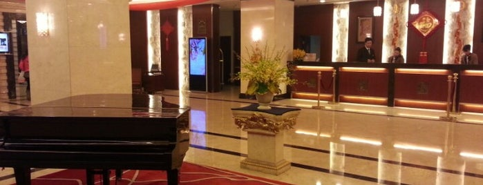 Sunworld Hotel Beijing is one of Orte, die Bob gefallen.