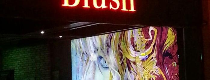 Blush is one of Orte, die Arda gefallen.