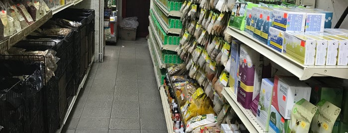Tony's Health Food Supermarket is one of Bed Stuy, I Do.