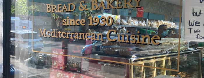 Damascus Bread & Pastry Shop is one of Brooklyn.