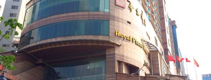 Royal Plaza Hotel is one of My Hong Kong Holiday.