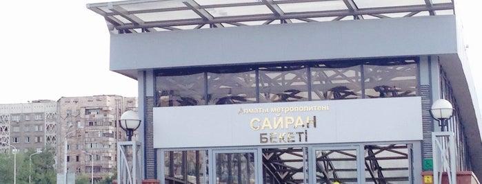 Сайран бекеті / Sayran Station is one of Алматы метрополитені.
