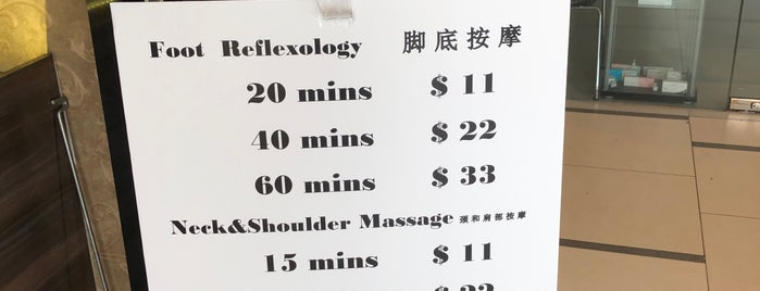 Step By Step Foot Reflexology Therapy Pte Ltd is one of Lugares favoritos de Ian.