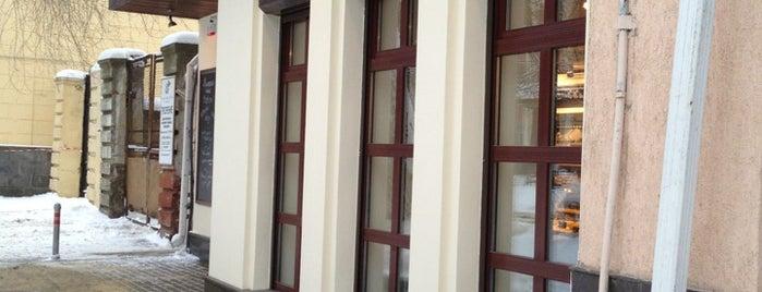 Кулинарная лавка Варвары is one of Club, restaurant, cafe, pizzeria, bar, pub, sushi.