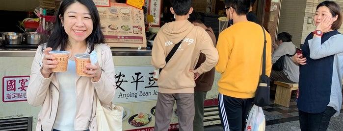 同記安平豆花安平二店 is one of Tainan.