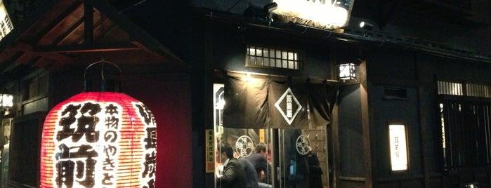 筑前屋 人形町総本店 is one of Lugares favoritos de Boya.