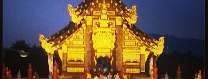 อุทยานหลวงราชพฤกษ์ is one of Chiang Mai Thailand.