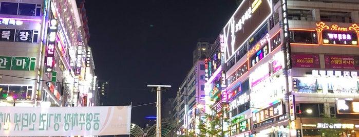 노작공원산책길 is one of สถานที่ที่ Zinan ถูกใจ.