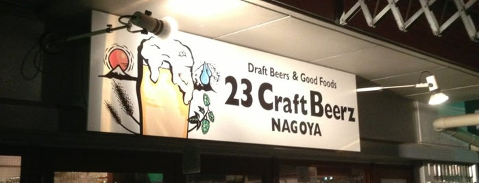 23 Craft Beerz NAGOYA is one of ビアパブ(名古屋).