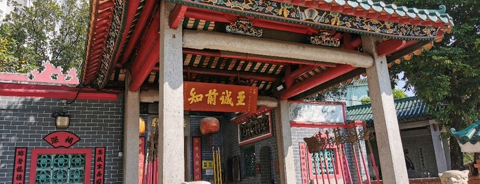 Hau Wong Temple is one of Hong Kong 🇭🇰.