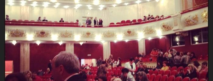 Samara Opera House is one of Russian Startup Tour 2014. Этап 1: Поволжье.