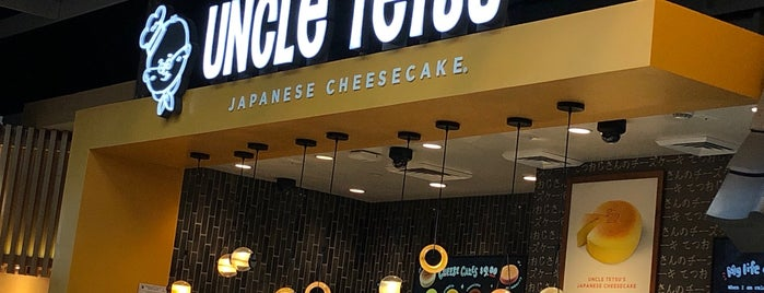 Uncle Tetsu Japanese Cheesecake is one of Los Angeles Trip.