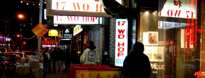 Wo Hop Restaurant is one of Best Chinese Restaurants.