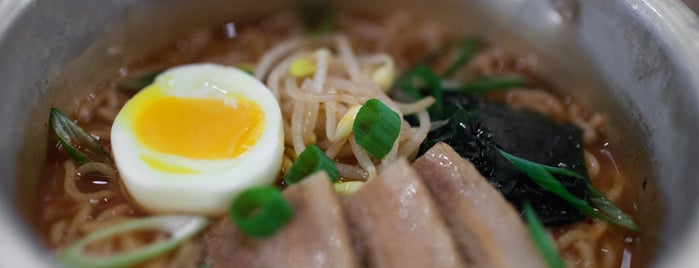 Hanjan is one of NYC's Best Ramen.