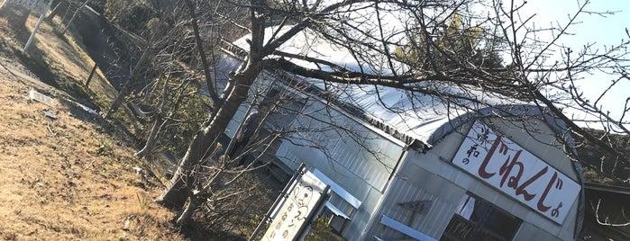 きみつ自然休養村 is one of Atsushi'nin Beğendiği Mekanlar.