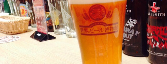 World Beer Museum is one of Osaka.